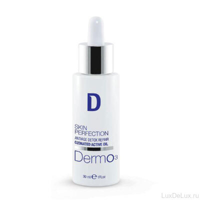 Масло озонированное Skin Perfection Dermo 3 Ozonated active oil Dermophisiologique